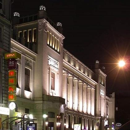 Театр музкомедия в хабаровске афиша